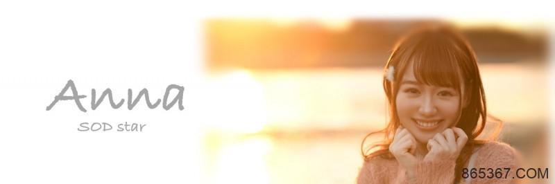 CHN-202,桜坂まみ,樱坂麻美,一晚搞不到5次不能当男友!一夜情无数次!专摄取年轻小鸡鸡!恐怖肉食女成外送妹了! …