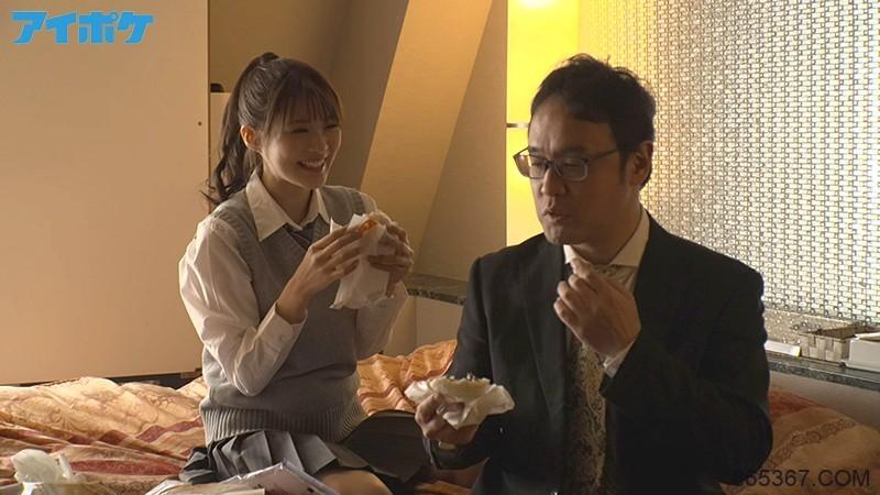 IPX-680,相沢みなみ,相泽南),トニー大木也不是对手!相沢みなみ照样玩死她!