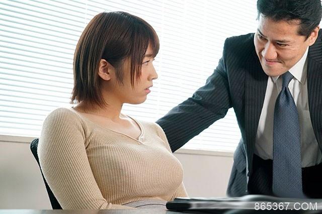 JUY-812 :尝过松本菜奈实美味身体的野蛮上司忍不住要再来几发!