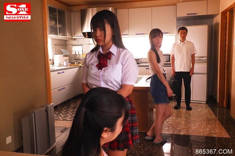 SSNI-901:禽兽继父爽玩坂道夕美X夕美しおん两姐妹!