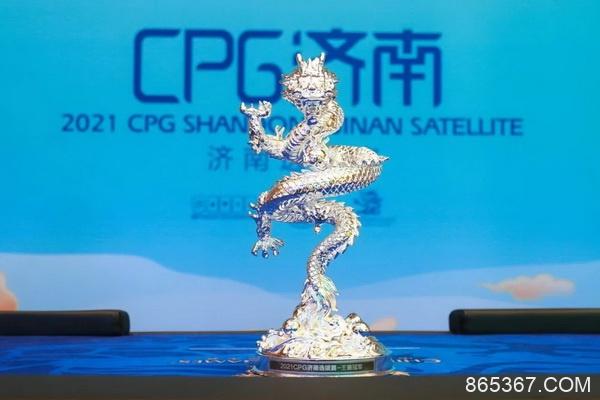 扑克迷专访CPG新科冠军——王子豪!