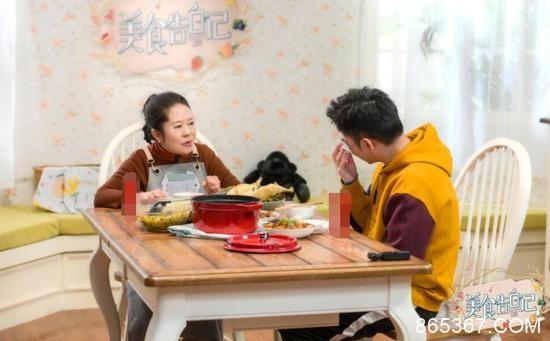 """《美食告白记》杨迪被妈妈催家用 谈""""伯乐""""潸然泪下"""