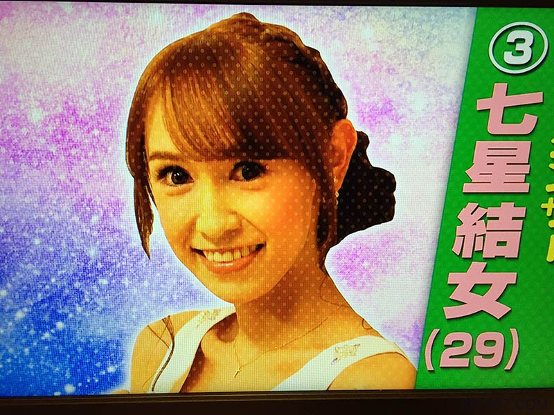 KIRE-041,ななせゆめ,七濑梦,又有艺能人下海!这位ななせゆめ曾在V6的校园封神榜固定演出! …