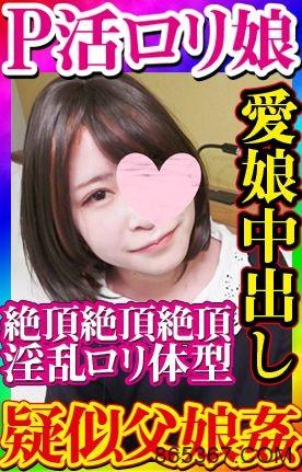 梦乃あいか,梦乃爱华,,S1史上第一人!梦乃あいか在拍第100支作品了!