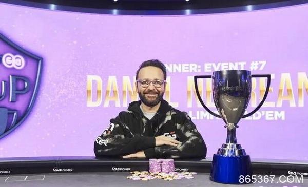 丹牛赢得自2013年以来的第一个现场锦标赛冠军