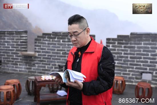 《了不起的长城》张绍刚变导游 带观众游览山海关
