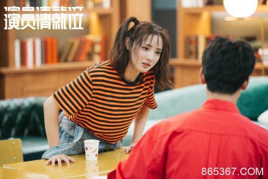 彭小苒《演员请就位》首秀  《妖猫传》饰春琴一角备受期待
