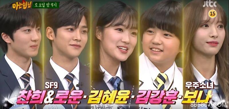 《认哥》预告:SF9澯熙&路云、金惠允、金康勋、WJSN苞娜从「明日之星」高中转学来啦!