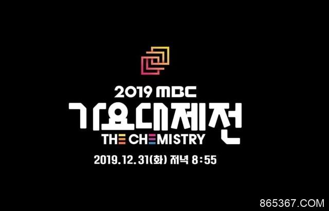 《2019 MBC 歌谣大祭典》公开合作舞台的名单,快来看!