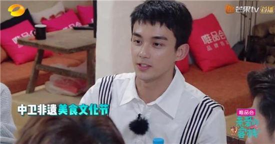 《亲爱的客栈3》吴磊引起了全体成员的不满是怎么回事?