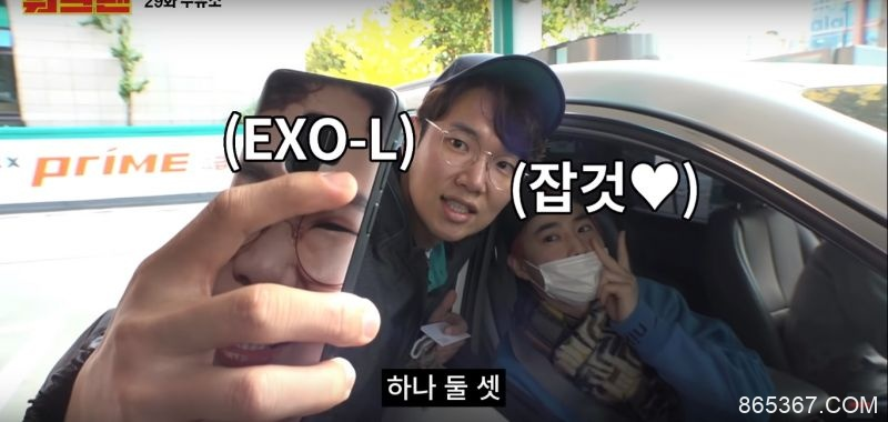 大势与大势的相遇…《WORKMAN》张圣圭给EXO当「一日经纪人」!