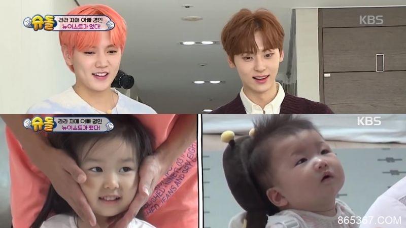 《超人回来了》NU'EST黄旼炫和Ren登场,极品美貌让小孩子看傻了眼