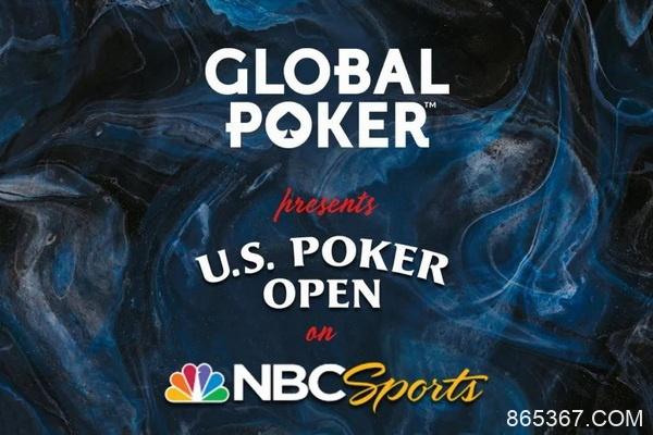 美国扑克公开赛在NBC体育网播出