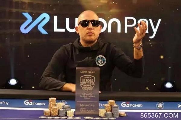 Selahaddin Bedir赢下超级碗豪客赛第四项赛事冠军