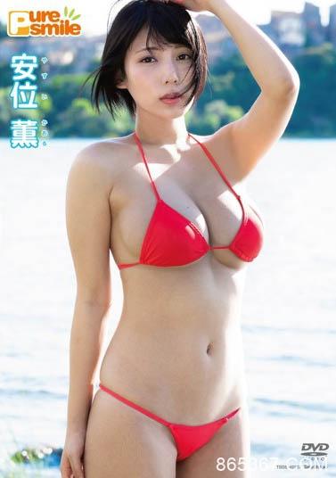 """2021上半年AV作品销售排行!H奶女优""""安位薰""""夺冠,神乳""""安斋拉拉""""第二!"""