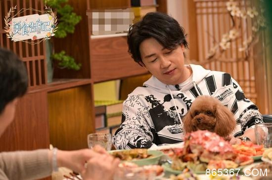 《美食告白记》潘粤明为爸妈下厨 早恋细节被曝光