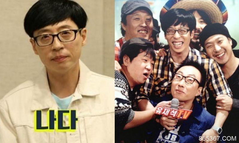 《无限挑战》真的回不来了?刘在锡直播回答网友提问:不具备重启节目的条件