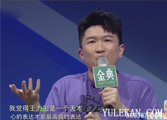 """王力宏《天赐的声音》""""发功"""" 斩获金曲 Rap版《鹿港小镇》强势屠榜"""