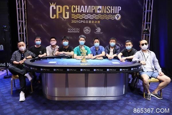 扑克迷专访CPG三亚总决赛主赛事冠军——贺迎龙!