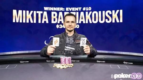 Mikita Badziakouski赢得扑克大师赛赛事#10冠军!