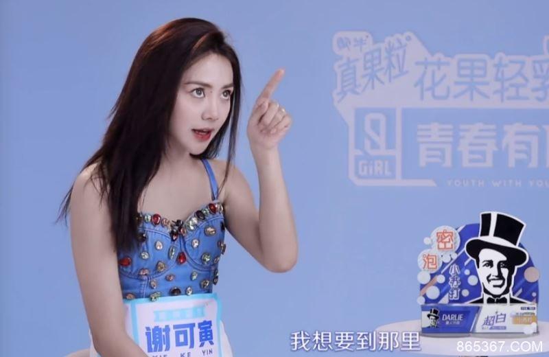 《青春有你2》蒙面rapper谢可寅一鸣惊人,蔡徐坤大赞其舞台实力强劲