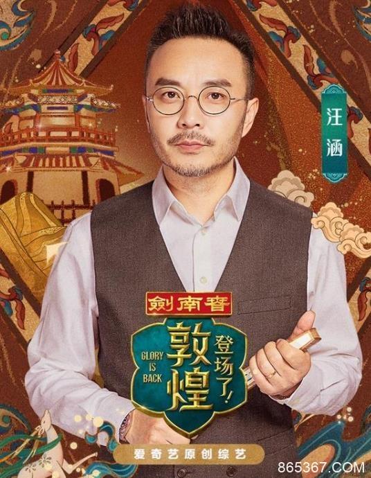 爱奇艺发布《登场了!敦煌》最新版宣传片,敦煌IP综艺开启千年文化之旅