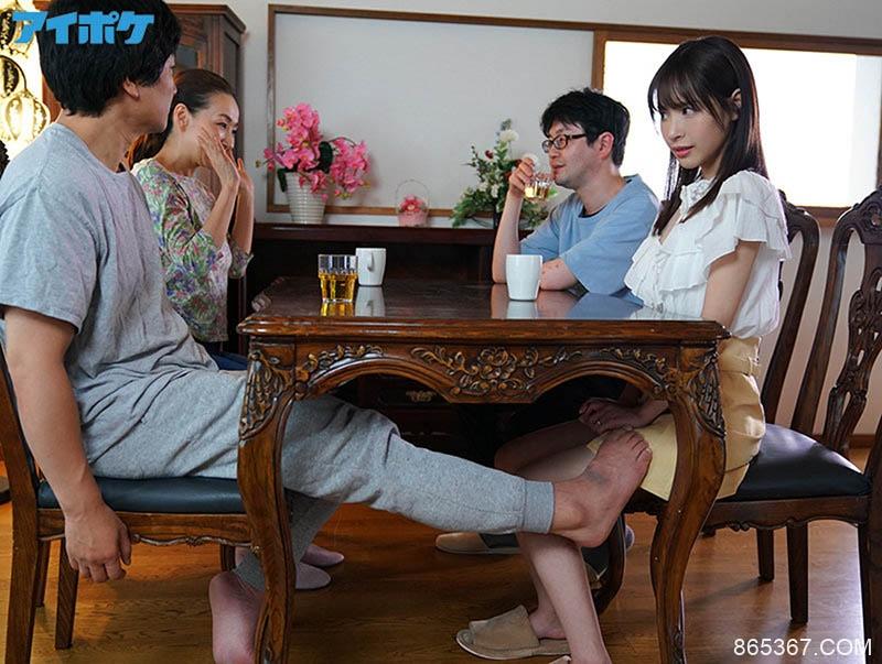 """这是什么孽缘?""""桃乃木かな""""发现未婚夫哥哥是曾侵犯过她的变态"""