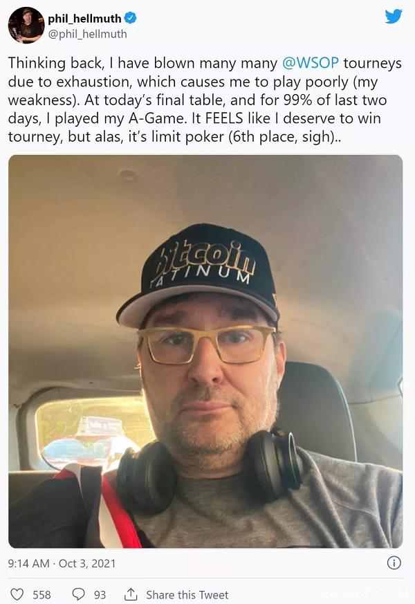 Phil Hellmuth承认自己曾在比赛时服用神经类药物