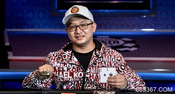 WSOP最新战报!中国选手Zhi Wu勇夺冠军金手链!