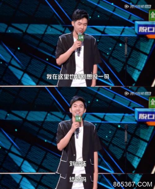 杨蒙恩求婚成功引发关注 一句刘培钰结婚吗让网友羡慕不已